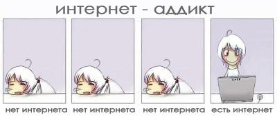 http://diano4ka.ru/sms/addikt.jpg