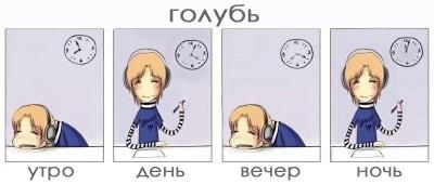 http://diano4ka.ru/sms/aritmik.jpg
